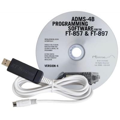 Logiciel de programmation ADMS-4BU pour le Yaesu FT-857 et FT-897