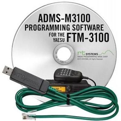 Logiciel de programmation ADMS-M3100 et USB-29F cable pour le Yaesu FTM-3100