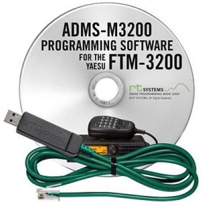 Logiciel de programmation ADMS-M3200 pour le Yaesu FTM-3200