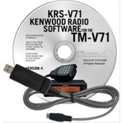 Logiciel de programmation KRS-V71 pour les Kenwood TM-V71