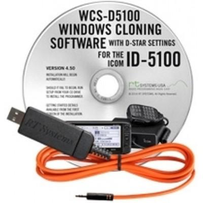 Logiciel de programmation WCS-D5100 pour le Icom ID-5100