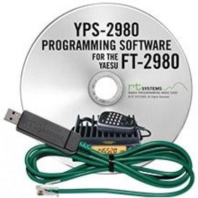 Logiciel de programmation YPS-2980 pour le Yaesu FT-2980