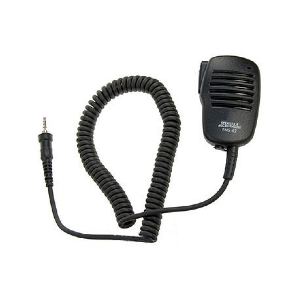Alinco Microphone Wiring Dj G7 Smart Diagrams Mic Handheld Ems 62 For Ham Radio Rh Communicationlg Com Review Power