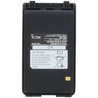 BP-265 Icom, Li-Ion Battery 7.4V 2000 mAH