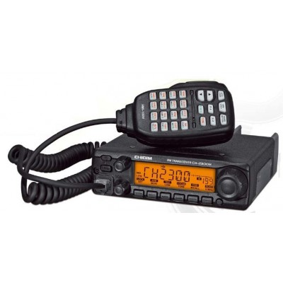VHF Mobile ham radio transceiver Icom IC-2300H