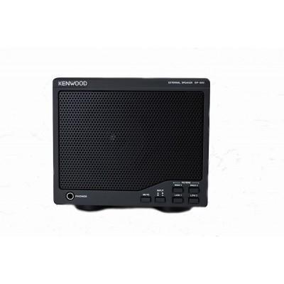 External base speaker for amateur radio kenwwod SP-990